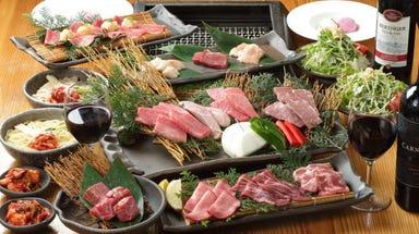 炭火焼肉 牛仁 仙台泉店 コースの画像