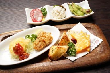 YEBISU BAR 札幌アピア店 コースの画像