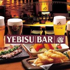 YEBISU BAR 札幌アピア店