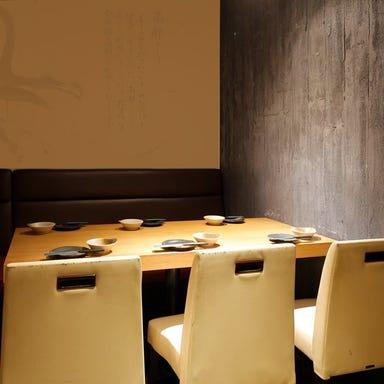 味噌と燻製 居酒屋テツジ 赤坂 コースの画像