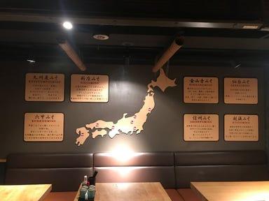 味噌と燻製 居酒屋テツジ 赤坂 メニューの画像