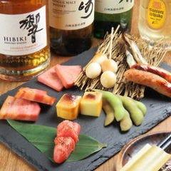 味噌と燻製 居酒屋テツジ 赤坂 こだわりの画像