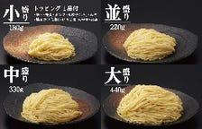 こだわりの麺が小~大盛まで同一価格