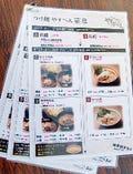 店内には英中韓の外国語メニューと食べ方の説明がございます☆