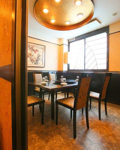 個室 中華バイキング 上海亭  店内の画像