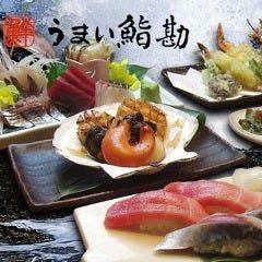 うまい鮨勘 栃木・宇都宮ベルモール支店