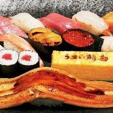 【お寿司を気軽に楽しめるお店】