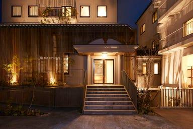 松本ホテル 花月  こだわりの画像