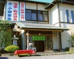 日本料理 井上