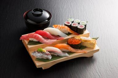 沼津 魚がし鮨 横浜ランドマーク店 メニューの画像