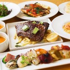 魚と肉のダブルメイン『春の特別パーティープラン』パスタもついて大満足♪お得な6品&2時間飲み放題