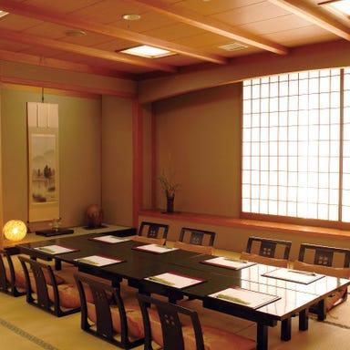 日本料理 大金樓  店内の画像