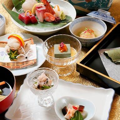 日本料理 大金樓  こだわりの画像