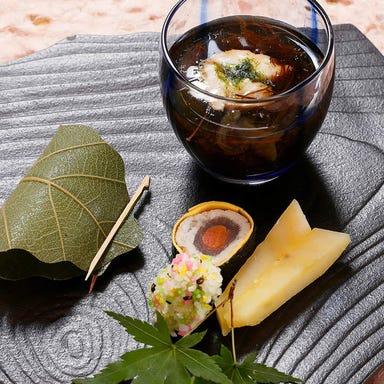 日本料理 大金樓  メニューの画像