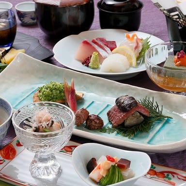 日本料理 大金樓  コースの画像
