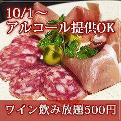サングリア×お肉と鮮魚のイタリアン カシバル 柏