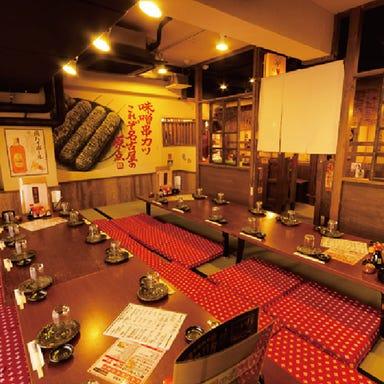 昭和食堂 稲沢ボウル店 店内の画像