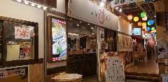 出汁のまる金商店