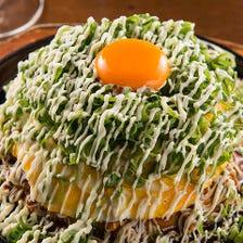 特製おかん焼き(イカ・エビ・豚・とろろ芋・九条ネギ)