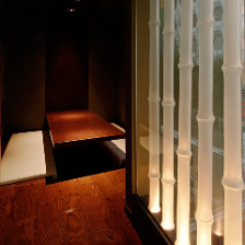 Japaneseモダン空間 個室6~8名様