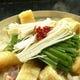 鶏ガラと野菜をじっくり 7時間以上煮込んだ自慢のスープです。