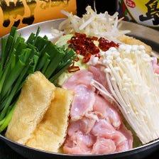 【名物】絶品!鶏白湯スープの鳥屋鍋