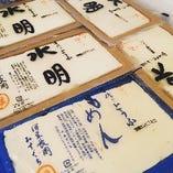 静岡産豆腐【静岡県】