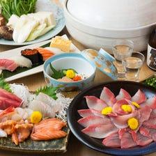 Hamashige Sushi