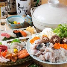 贅沢な宴会&鍋コース5,000円~