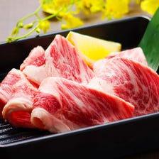 【食べ放題】2,980円(税抜)「満足一丁」コース/黒毛和牛カルビ・厚切りロースステーキなど