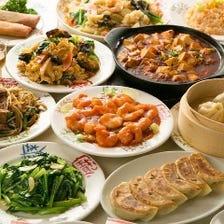 幹事様必見【オーダー式 中華料理100種食べ放題コース】1,999円