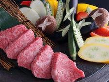 馬喰セレクト、赤身&旬の焼野菜