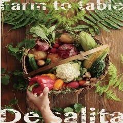 Farm to table De salita