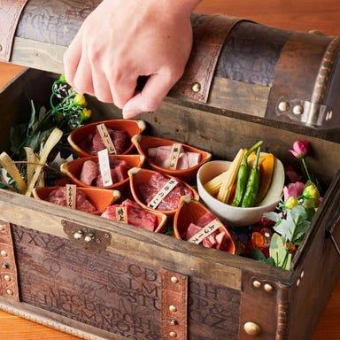 黒毛和牛 焼肉食べ放題 和牛LAB横浜店  コースの画像