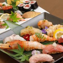 おまかせにぎり 極(きわみ) 職人の技巧が光る鮨と旬魚貝料理など 接待/お祝い/記念日に