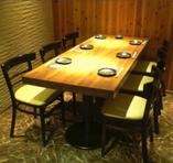 4名以上でご利用可能な半個室空間