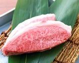 【認証近江牛の赤身ステーキ】