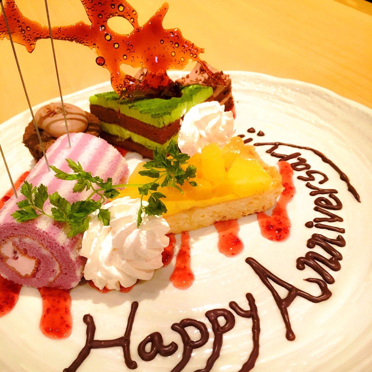 誕生日×和食