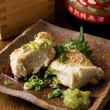 自家製!濃厚ごま豆腐