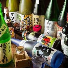 焼酎ボトルキープ1900円から!