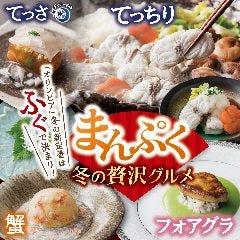 【梅田・北新地周辺】誕生日に食べたい、行きたい、連れて行って欲しいレストラン(ディナー)は?【予算5千円~】