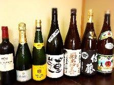 全国各地から厳選!日本酒10種類以上