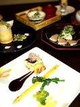 野菜をメインに彩り豊かに仕上げた創作和食をご堪能