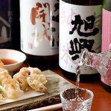定番と季節限定!日本酒は2部構成