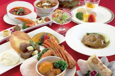中国料理海鳳  コースの画像