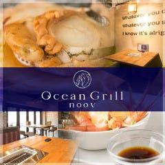 海鮮居酒屋 Ocean Grill noov