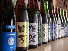 魚介BBQ×厳選日本酒
