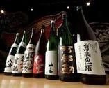 日本酒、焼酎などを取り揃えております。