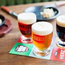 お好みのビールを3種Choice!