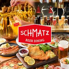 クラフトビールダイニングSCHMATZ シュマッツ キュープラザ池袋
